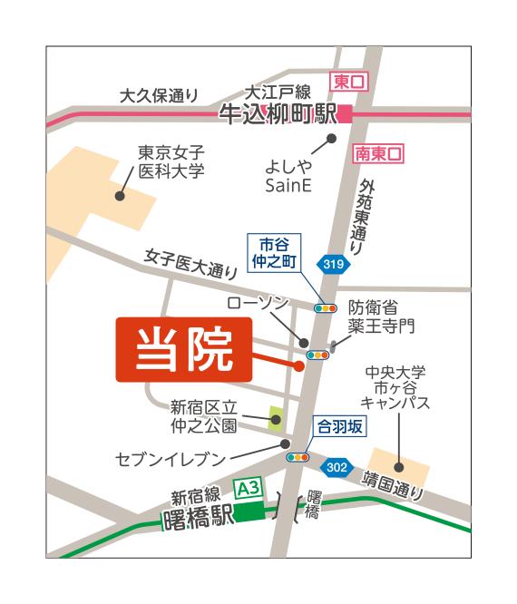 曙橋よつばファミリークリニック